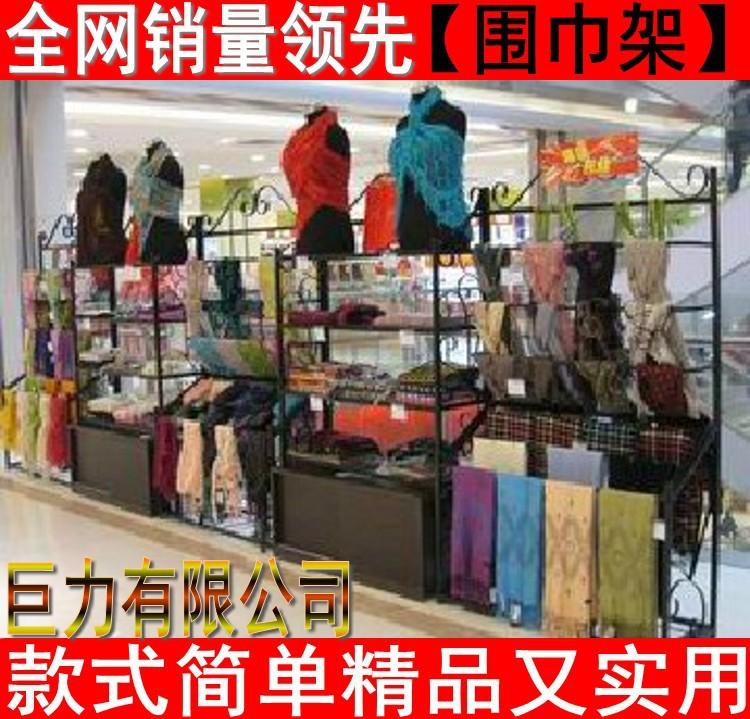 Gorgeous high-grade C Iron clothing rack floor display rack scarves scarves scarves shelf display<br><br>Aliexpress