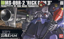 Bandai HGUC 43 MS-09R-2 Rick Dom II Gundam Model Kits Assembled Model Huge Model scale model