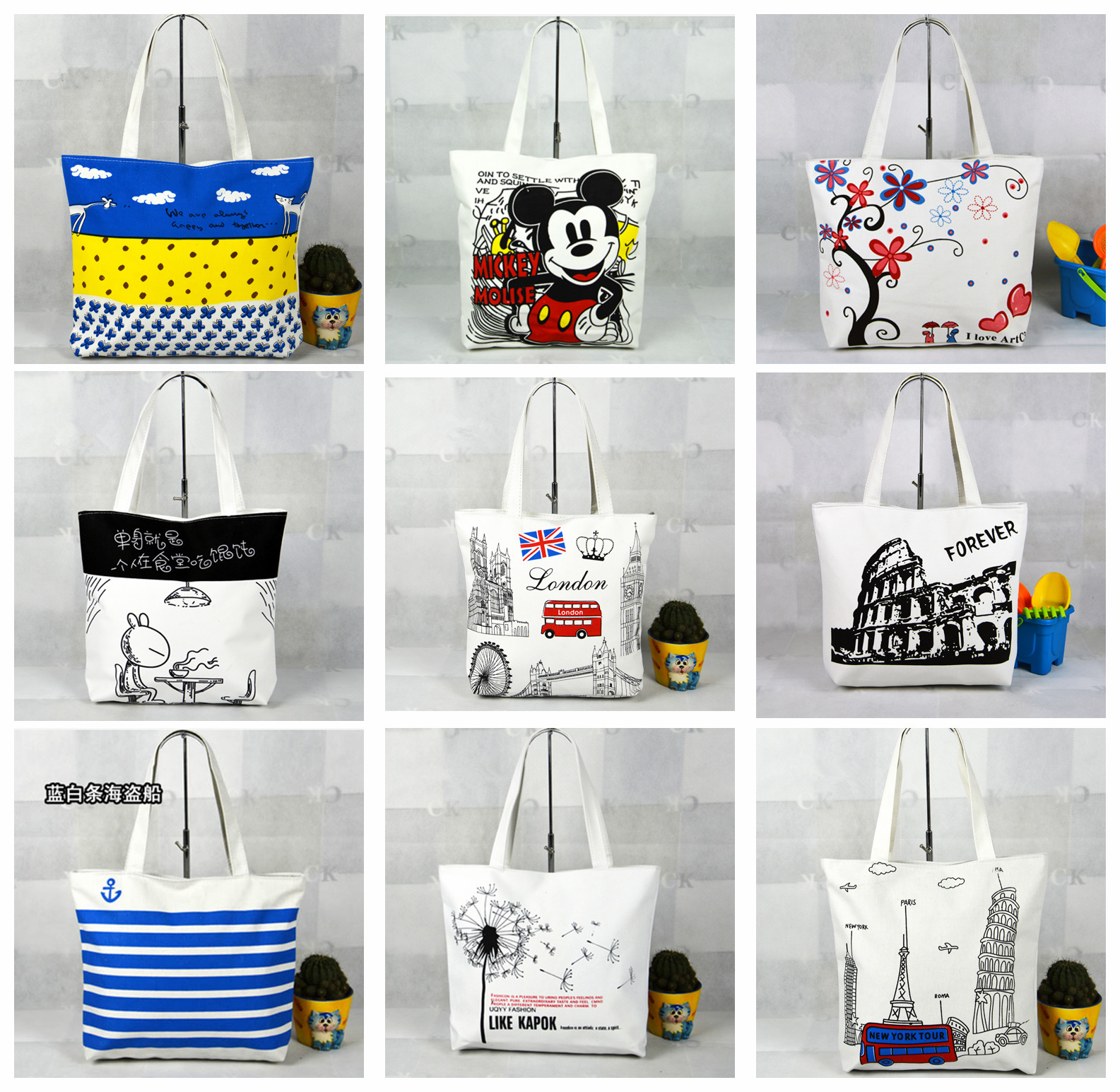 Wholesale 2015 new canvas bag handbag cloth bag supply Korean(China (Mainland))