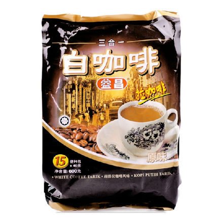 The original 3 in 1 instant white coffee 600 grams Malaysia imports AIK CHEONG cafetera