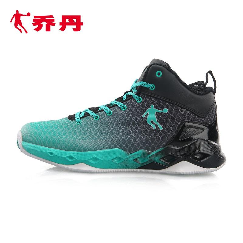 Zapatos Nuevos Jordan Compartirsantillana Baloncesto De Santillana 8vdqHa