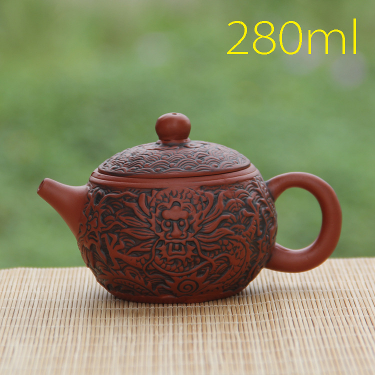 The dragon totem of Kung Fu tea teapot teapot 280ml special