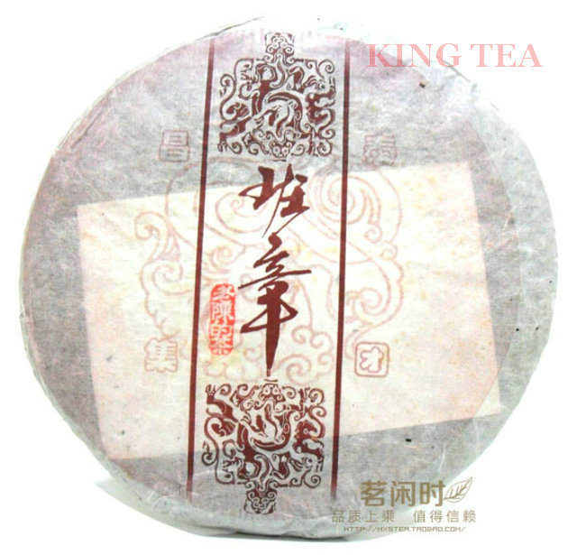 2006 ChangTai  BanZhang 400g Beeng Cake YunNan Organic Pu'er Raw Tea Weight Loss Slim Beauty Sheng Cha
