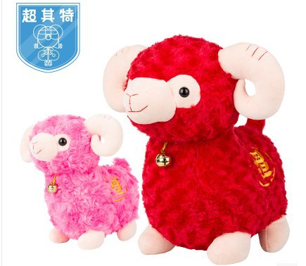 2015 new style hot sale 22cm 40cm free shipping cute sunnytad Sheep plush toy doll for kids children gifts(China (Mainland))