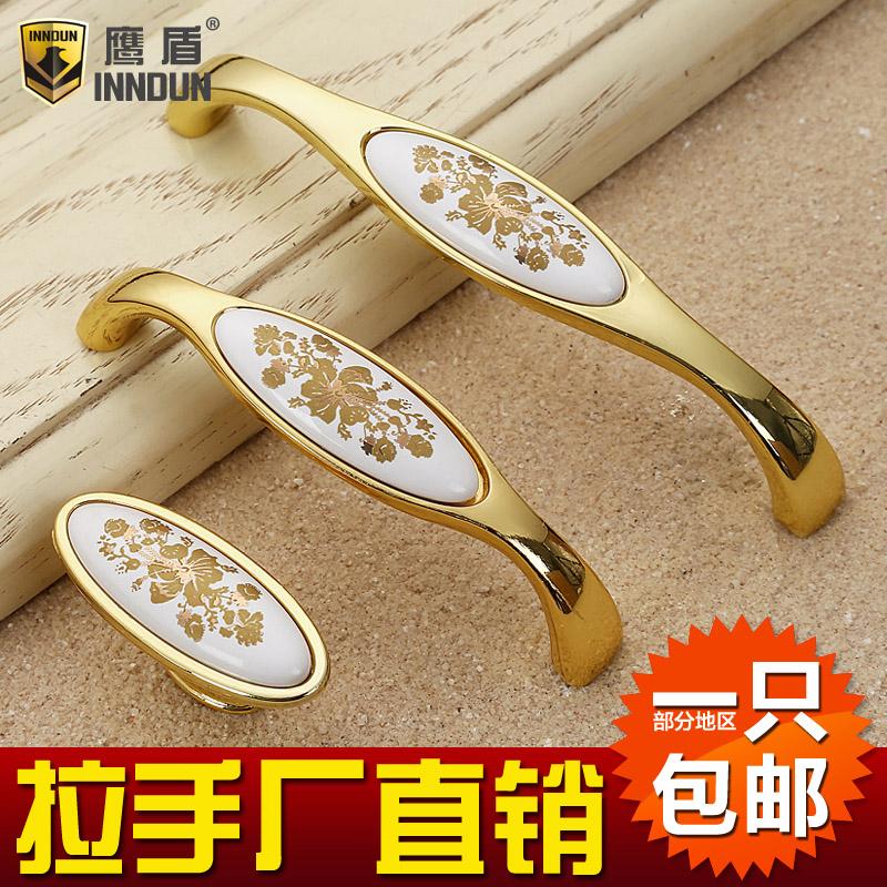 The modern garden luxury gold ceramic cabinet drawer wardrobe door handle and handle large European Jinhua(China (Mainland))
