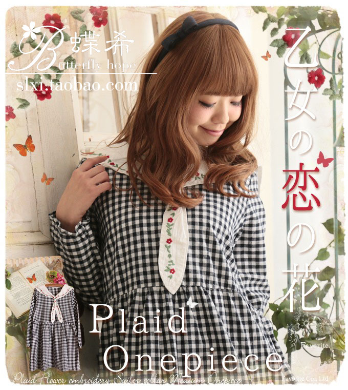 2016 new mori girl Small plaid scarf collar school wear preppy style small fresh loose thin version of the one-piece dress(China (Mainland))