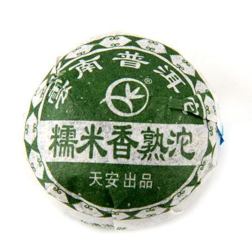 9pcs 9 kinds Pu er Tea Slimming Ripe