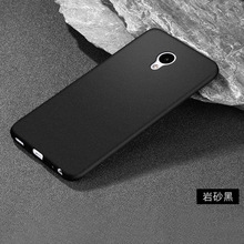 Buy Soft TPU Case Meizu M5S Mini Frosted Silicone Slim Protective back cover cases meizu m5s full cover phone shell for $1.96 in AliExpress store