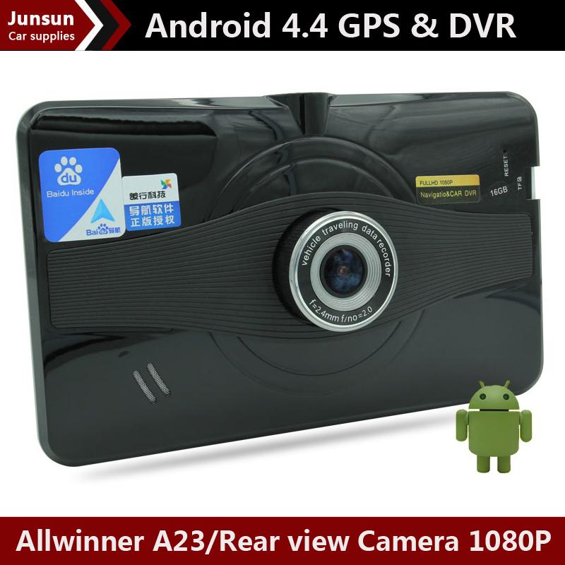 "7 "" Car GPS Navigation Android Rear view Camera 1080P Car dvrs Recorder AVIN WIFI 16GB Navitel/Europe map Sat Nav vehicle gps(China (Mainland))"