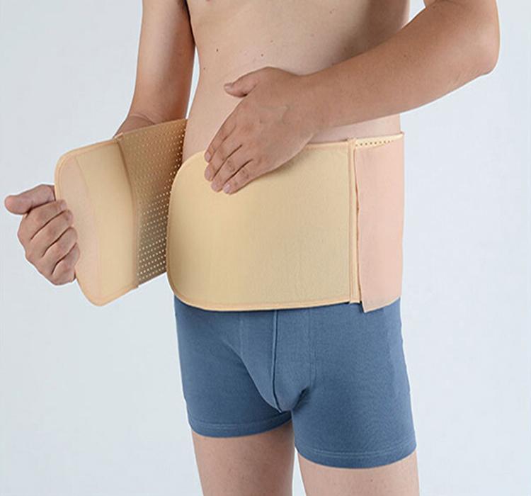 Health & Care Adjustable Waist Protector Elastic Waistline Lumbar Disc Belly In Men(China (Mainland))