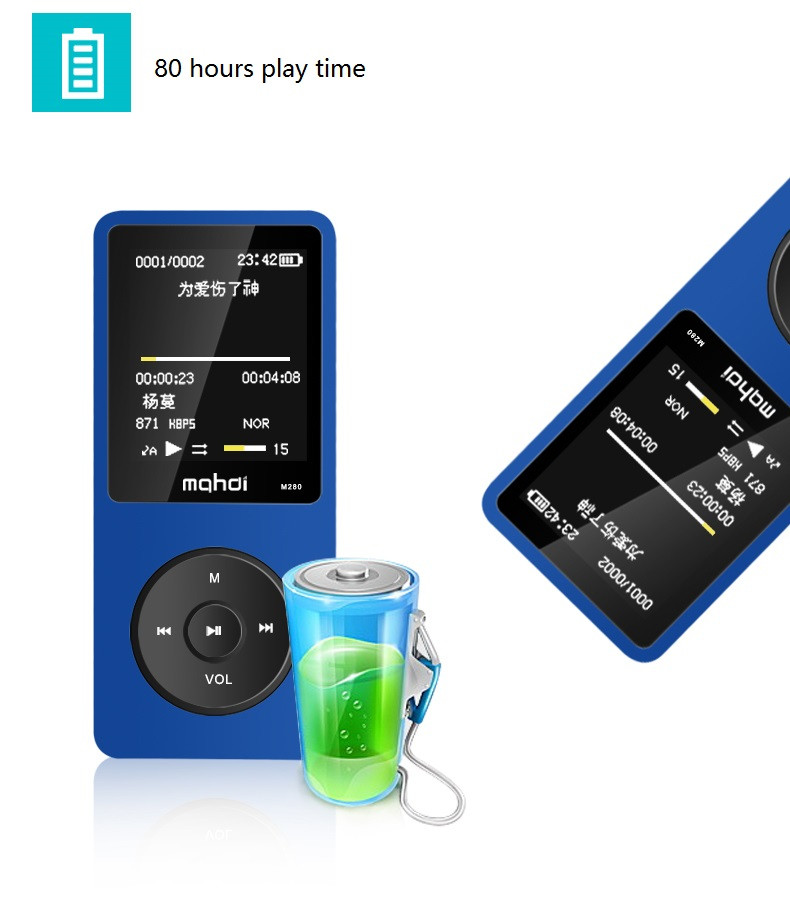Mahdi MP4 player 8GB 24 Languages 80 Hours Music Playing Time FM Radio Video Player TF Speaker Alarm Clock + Earphone Armband  (5)