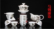 Fine bone china tea set special offer free shipping wholesale ceramic tea cup Kung Fu Tea Set Tools