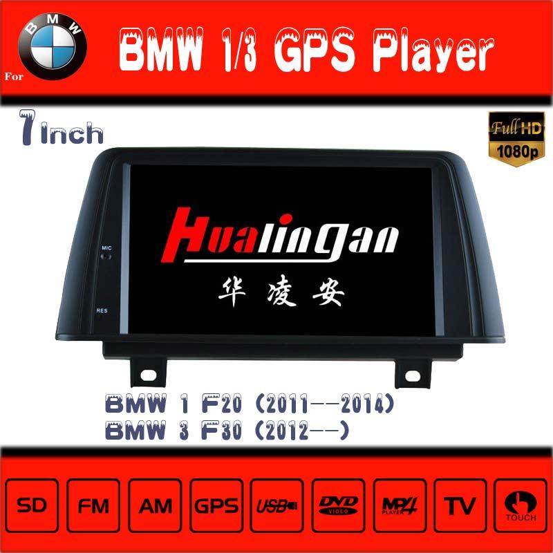 car dvd player for BMW 3 F30/ 4 F32 gps Navigation(China (Mainland))