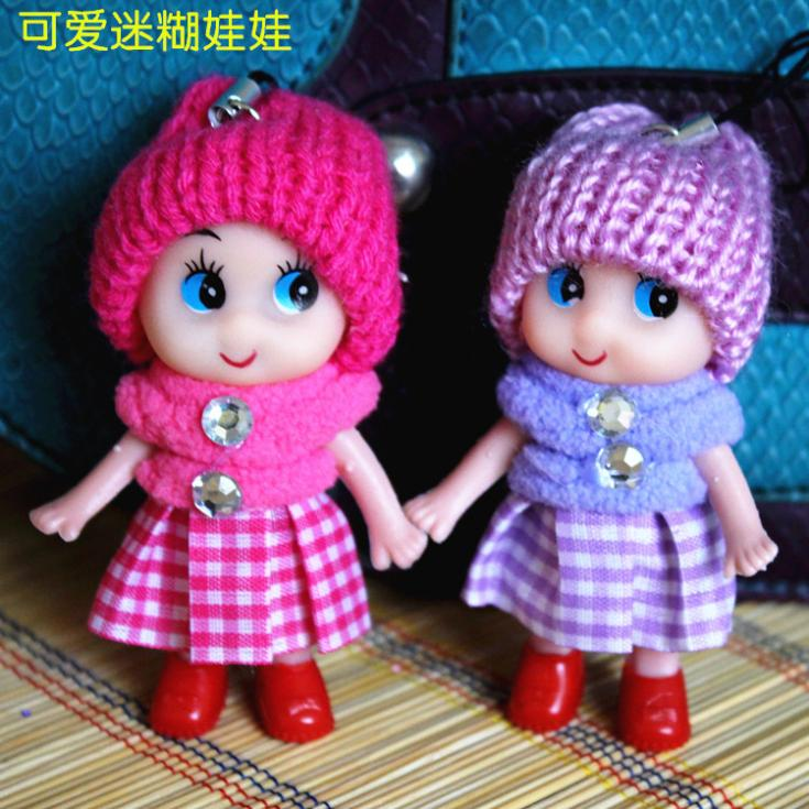 Ddung Plaid skirt clown creative small gift mobile phone accessories mobile phone pendant toys for girls(China (Mainland))
