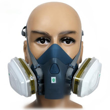 2015 new hot sell7502 7 Piece Suit Respirator Painting Spraying Face Gas Mask