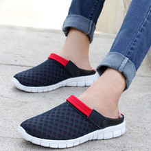 Design Unisex Mesh Breathable Sandals 2016 Summer Flat Heel Casual Sandals Women Men Couples Beach Flip Flops Slippers F0216(China (Mainland))