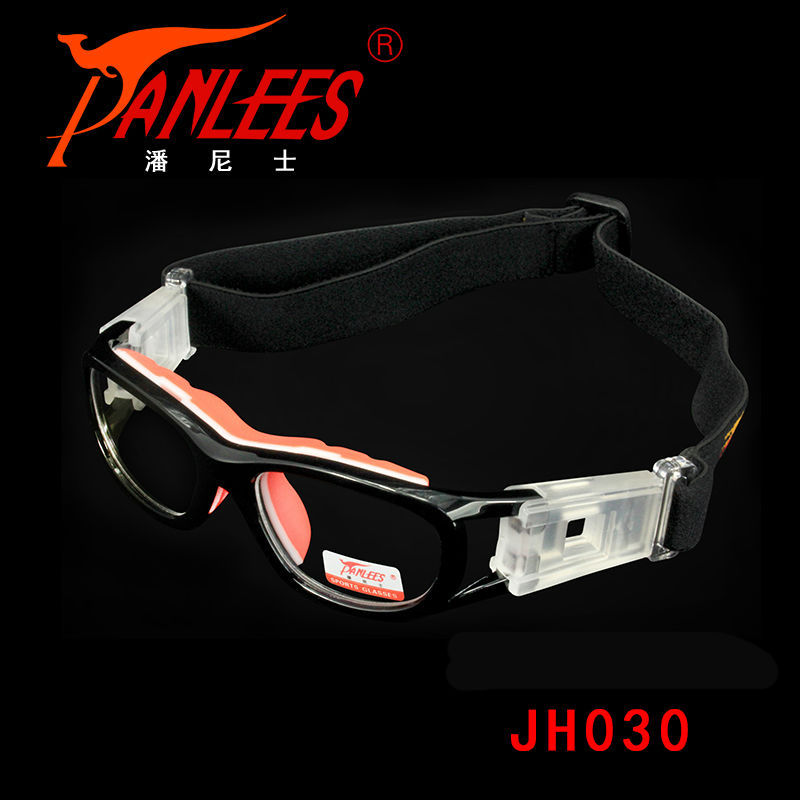 Panlees Kids Child Sports Basketball racquetball Prescription optical protective safety eyewear sun Glasses Goggle free shipping(China (Mainland))