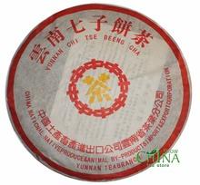 1992yr Aged Puer Cake Tea *Flavor Puerh ( Pu-erh  Puer'h  Pu'er ) Cake Tea   *  Free Shipping