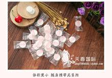 500 pz Cura Della Pelle DIY Facciale Compressa Whitening Mask Paper Tablet Masque Trattamento Pieghevole Maschera di Compressione(China (Mainland))