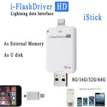 i-Flash Driver HD U-dick Light data for iPhone/iPad/iPod,i-flash drive HD for PC/MAC 8G/16G/32G/64G iStick driver HD