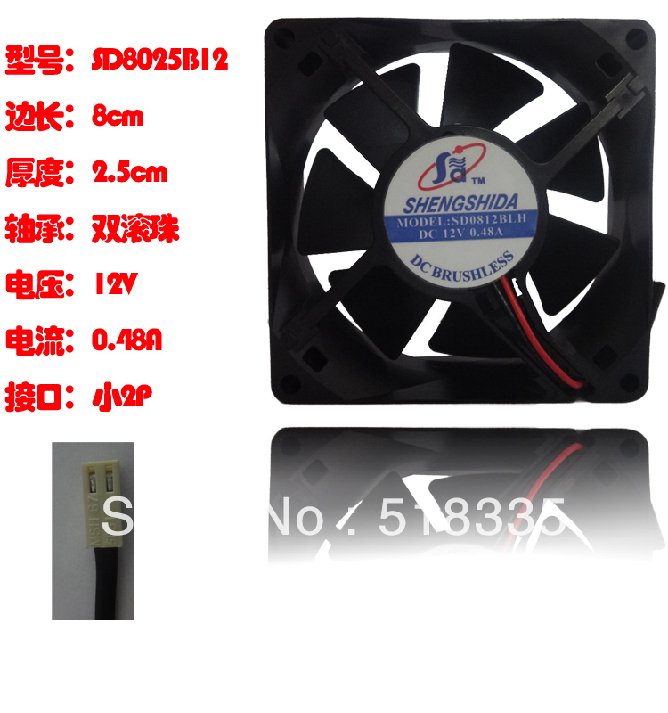 Free Shipping D08A-12TS3 8025 80*80*25 80X80X25 Dual Ball 12V 0.48A Server inverter cooling fans<br><br>Aliexpress