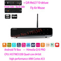 HiMedia Q10 PRO 3D 4K UltraHD Smart Android 5 1 TV Box 2GB 16GB HDMI 2