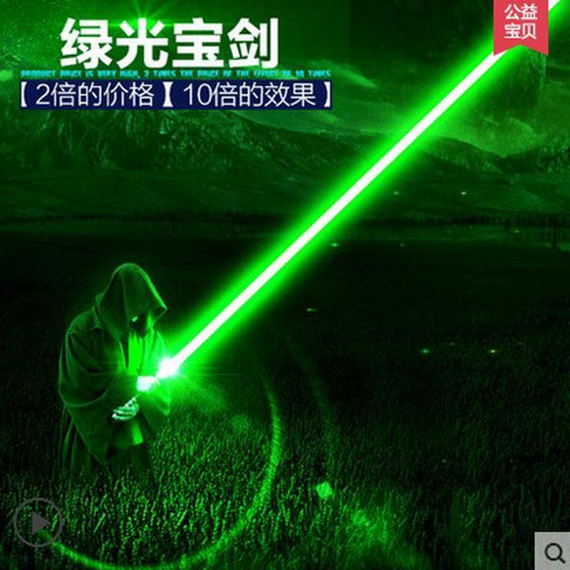 Achetez en gros laser vert 1000 mw en ligne des grossistes laser vert 1000 mw chinois for Pointeur laser vert mw