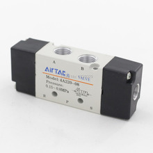 Free Shipping 1 PC 4A220-08 5 Ways 2 Position Screw Terminal Contact Pneumatic Solenoid Valve(China (Mainland))