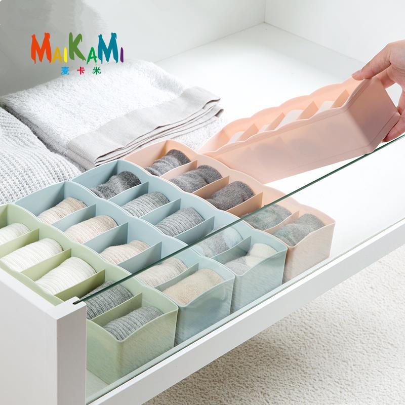 Contenants de rangement en plastique tiroirs promotion - Rangement chaussettes tiroir ...