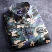 Футболки  от Yiwu Angle Garments CO.,LTD для Мужчины, материал Хлопок артикул 32398754130