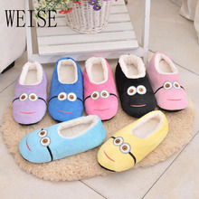 Cute Cartoon  Home Slippers 2016 New Korea Style Lovely Smile Super Soft Plush Indoor Shoes Floor Slipper Women And Men Slippers