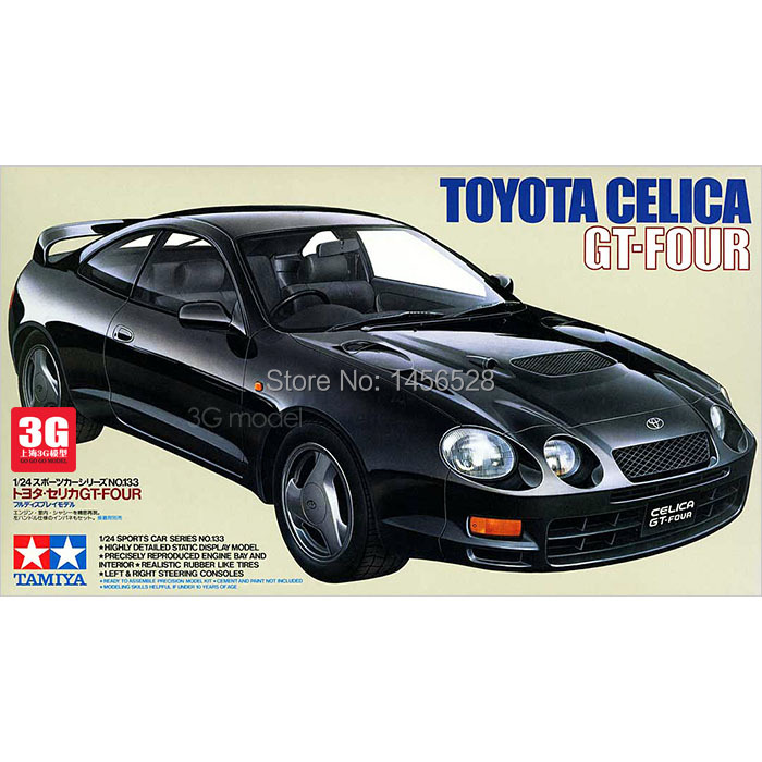 Tamiya scale models 24133 1/24 scale car CELICA GT-FOUR assembly model building kit plastic scale motocycle car model kits(China (Mainland))