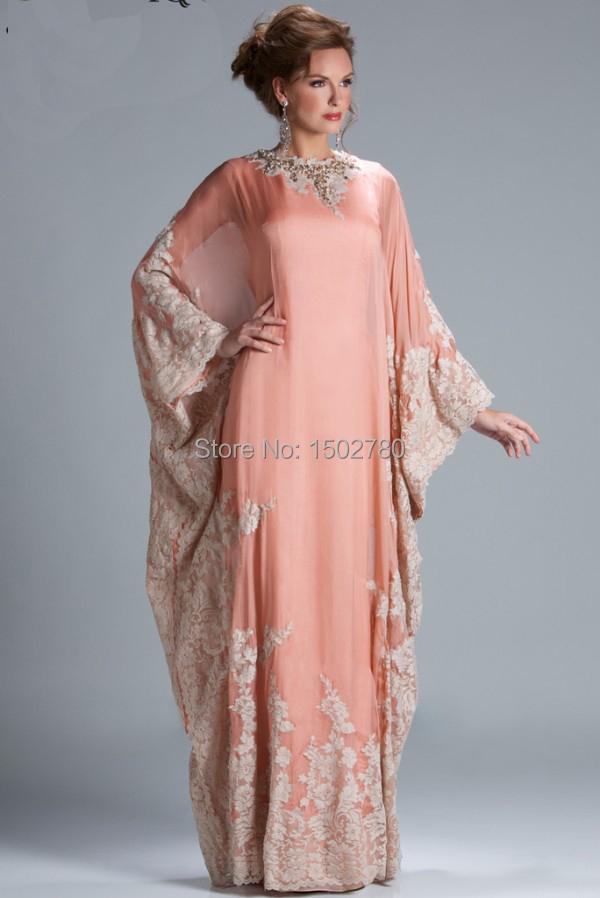 top robes blog modele de robe de soiree arabe. Black Bedroom Furniture Sets. Home Design Ideas