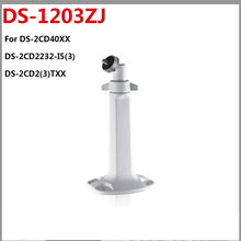 Buy Pendent Mounting Bracket Indoor DS-1203ZJ DS-2CD2232-I5/I3 DS-2CD2/3T45, D-I3/I5/I8 suit box bullet zoom CCTV Camera for $15.88 in AliExpress store