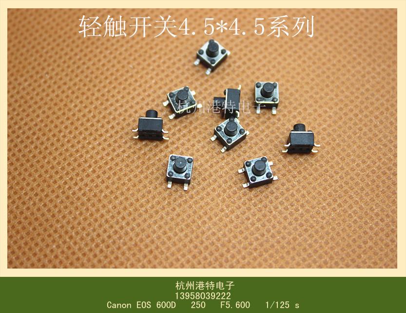 Free Shipping 100pcs Tactile Push Button Switch Momentary Tact TP 4.5x4.5x4.3mm SMD 4Pin(China (Mainland))