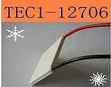 50PCS/LOT 100% New the cheapest price 50pcs TEC1 12706 12v 6A TEC Thermoelectric Cooler Peltier (TEC1-12706)(China (Mainland))