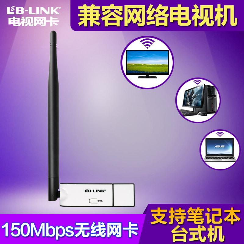rtl3070 mini USB wireless adapter WIFI network television -style machine receives transmitter(China (Mainland))