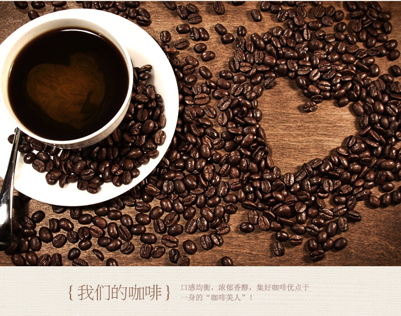 100g Blue Mountain Coffee Beans High Quality Arabica Green Coffee Beans Baking Charcoal Roasted Fresh Coffee Powder Brand