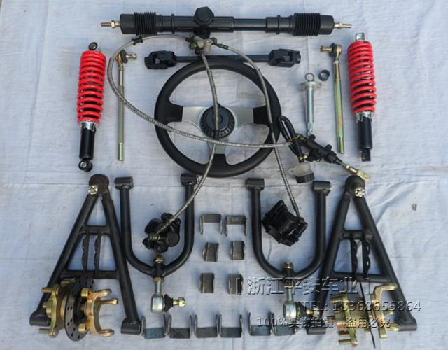 Atv Front Axle Assembly : Converted four suspension fittings atv karting change