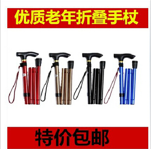 Thick aluminum alloy folding walking stick can be telescopic to buy a rubber head(China (Mainland))