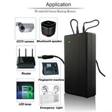 backup power supply ups 12V 24W for time attendance and Router(China (Mainland))