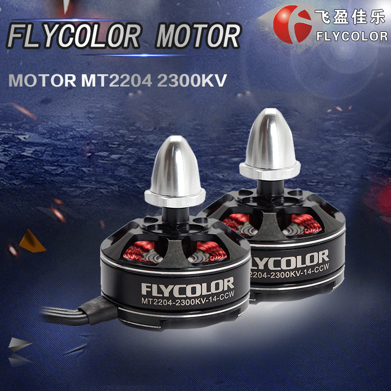4pcs / lot FLYCOLOR motor MT2204 2300KV brushless CW / CCW motor for Drone DIY multi-rotor QAV250 helicopter free shipping<br><br>Aliexpress