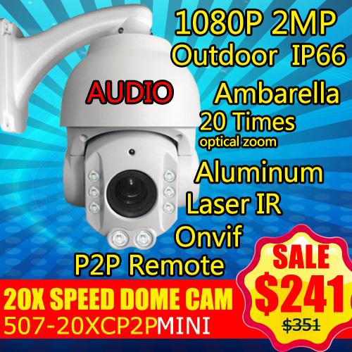 507-20XC P2P audio Zoom Outdoor Mini IR-CUT 2MP HD1080P IP Network PTZ Speed Dome P2P Onvif Security Camera Aluminum Houseing(China (Mainland))
