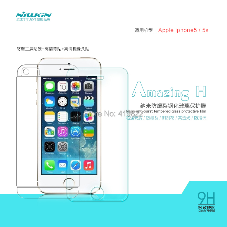 NILLKIN Amazing H Nanometer Anti-Explosion Tempered Glass Screen Protector Apple IPhone 5S 5 ,MOQ: - cellphone case Boutique discount store