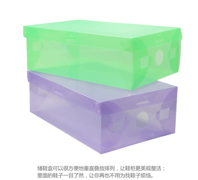 Thick Transparent Colored Plastic Clamshell Shoebox Hot Storage Box Drawer Shoe Boots Box Finishing Box(China (Mainland))