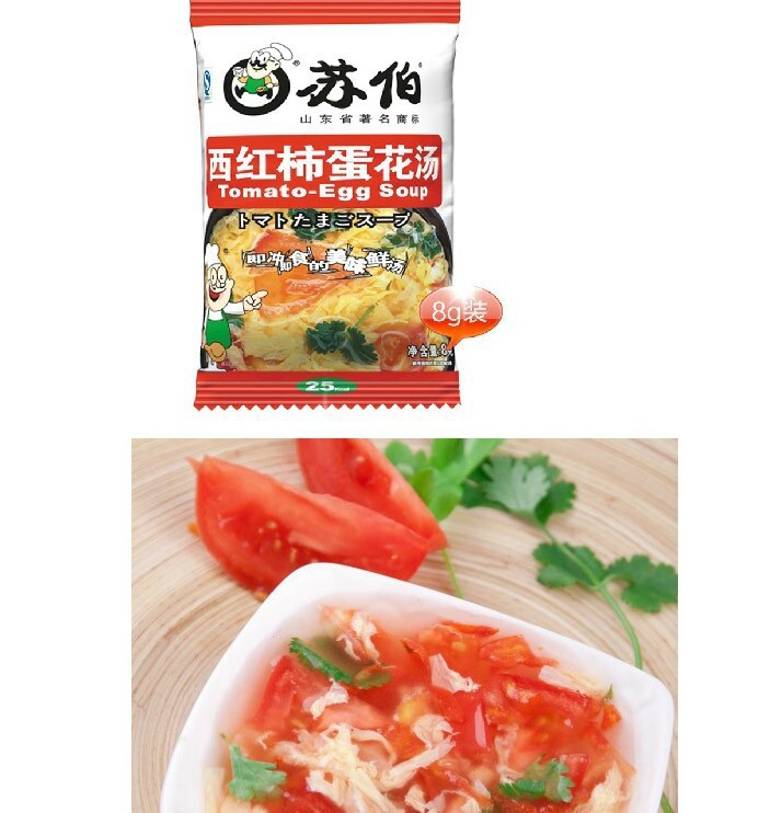 Free shipping corn egg soup ingredients 10g*4 vegetable instant soup dehydrated food buy 2 lots free 2 bags<br><br>Aliexpress