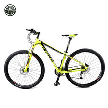 Magnesium Alloy mountain bike 27 speed dual disc brakes 29 inch oil spring fork large wheel diameter gear mountain bike 5837(China (Mainland))