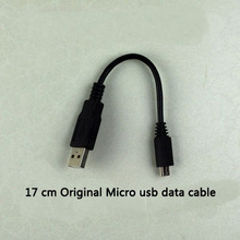 An Zhuo Biankou, original micro USB data cable shield tinned copper 17cm ultra short(China (Mainland))