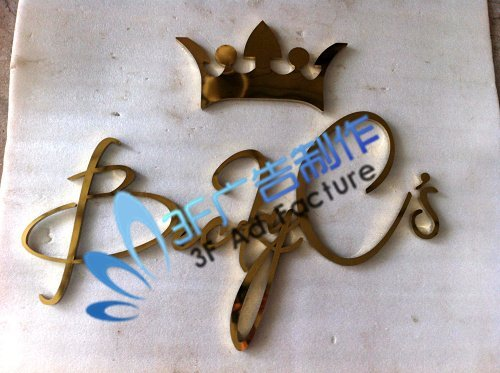 Special titanium gold signs/Brand advertising/Billboard letters/The door head sign making