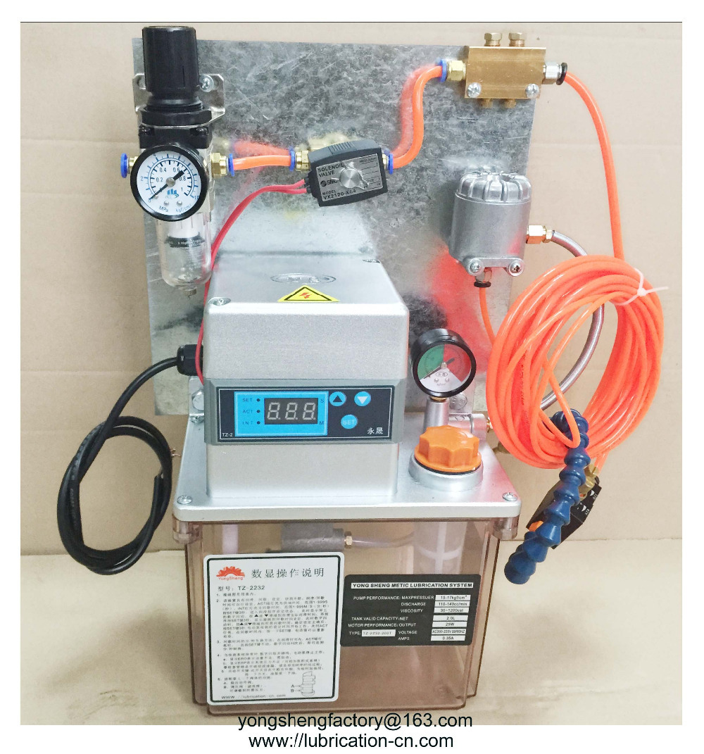 3L tank gear type metal cutting cooling coolant oil mist BPV sprayer/gear pump supply oil/spray intermittent time adjustable(China (Mainland))